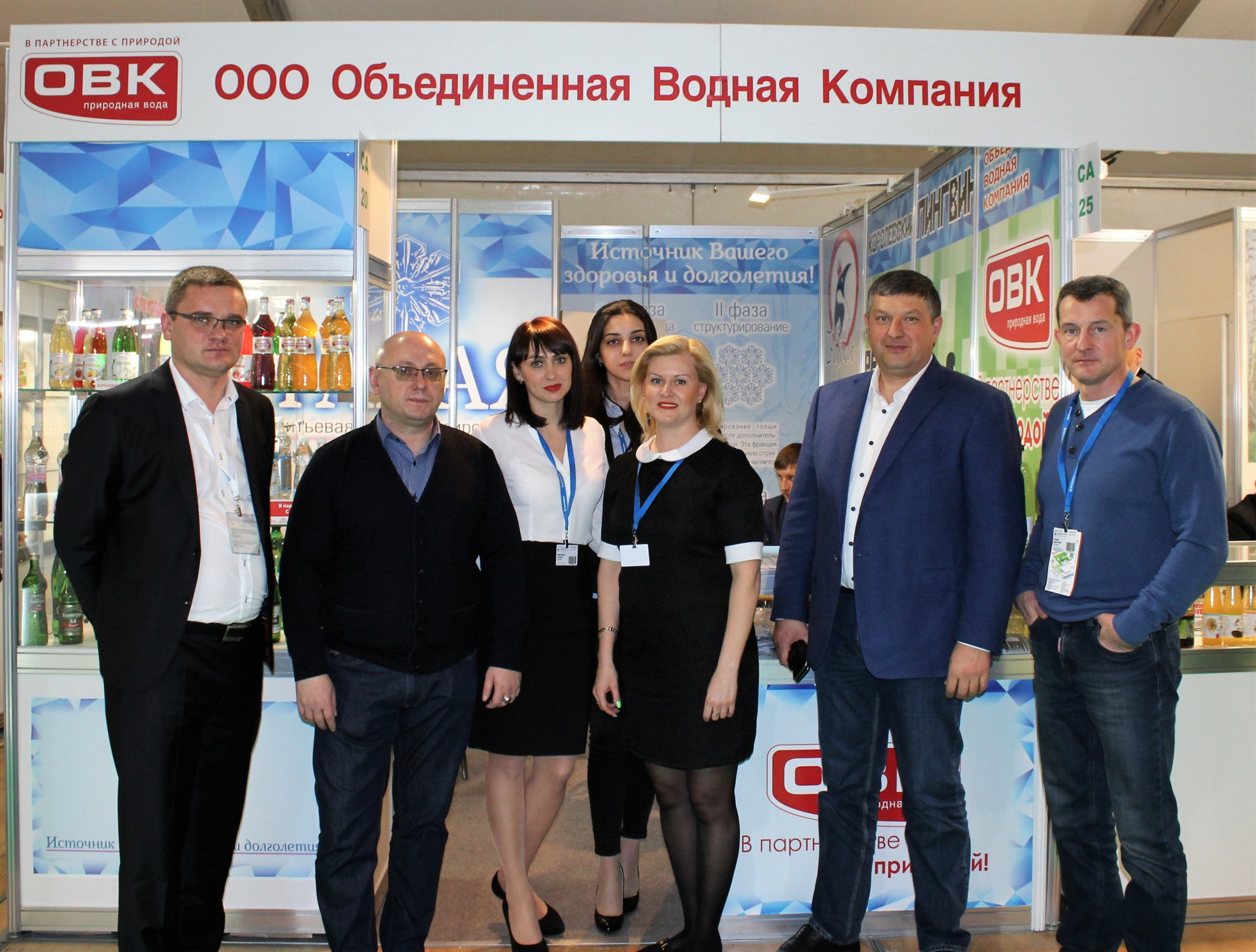 "Drinking water ""Talaya"" is ""The best product of the year"" among drinking water and soft drinks for the second consecutive year"