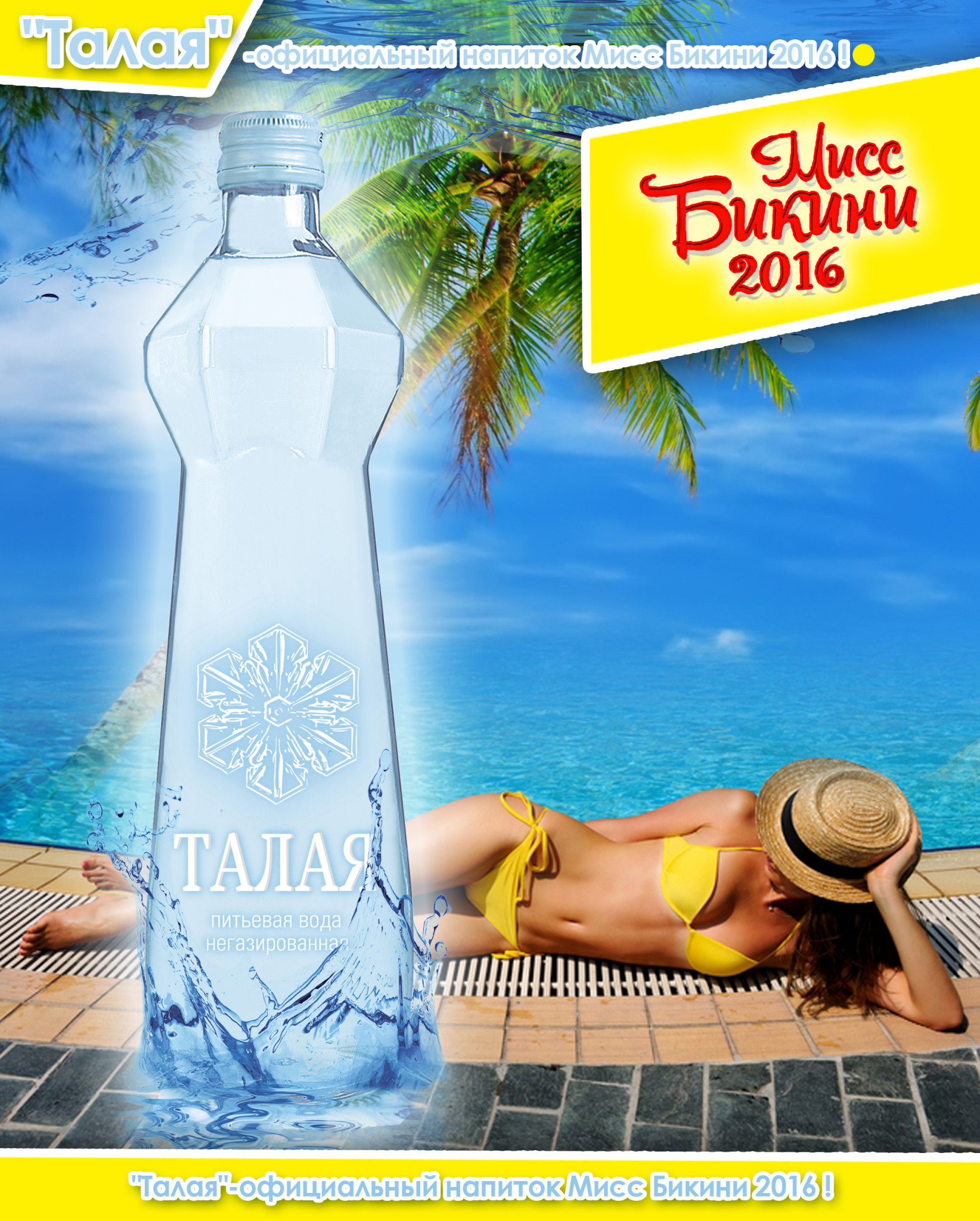 "Drinking water ""Talaya"" became the official drink of ""Miss Bikini 2016"""