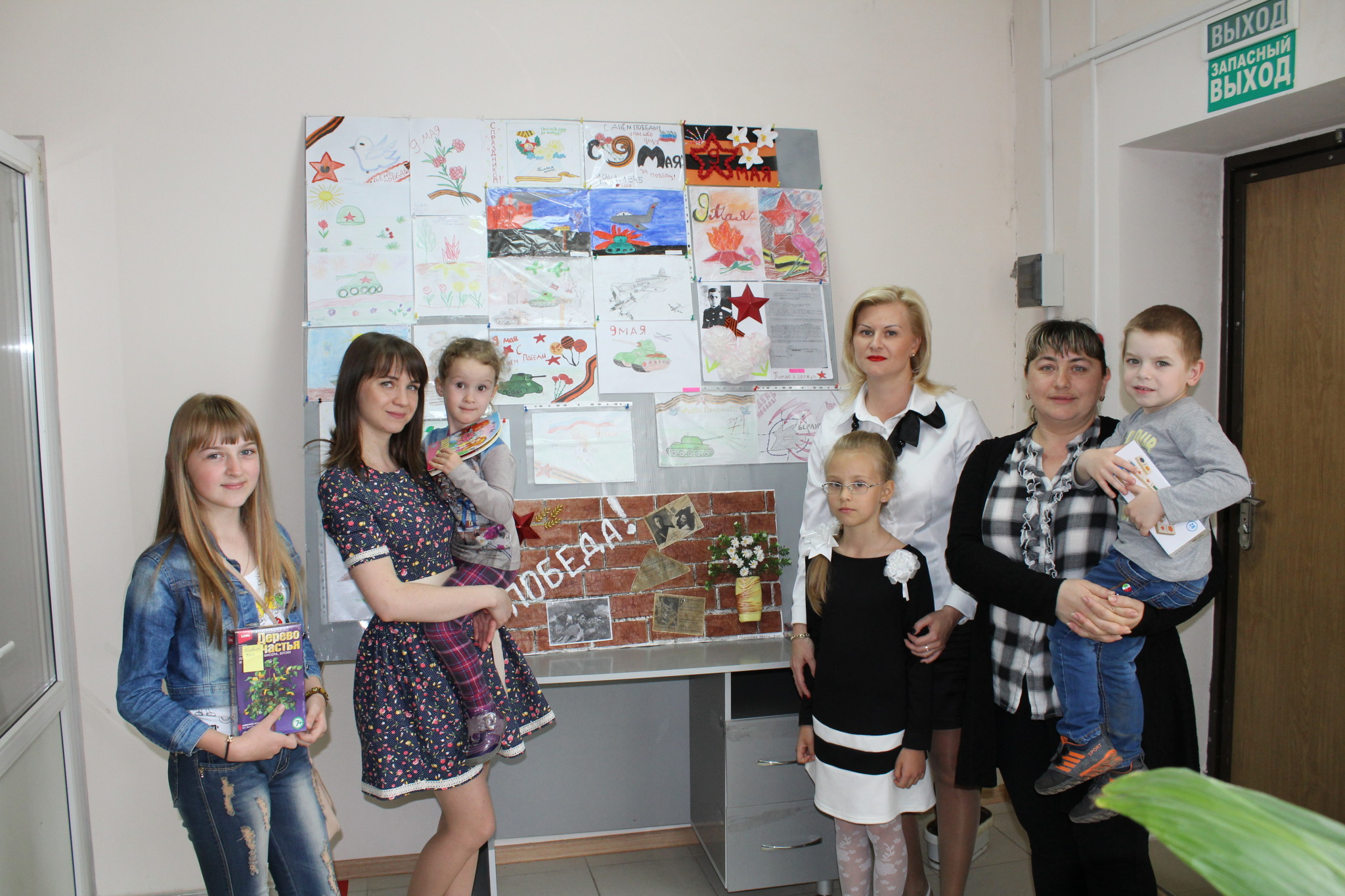 "The ""United Water Company"" summarized the results of the children's drawings contest dedicated to the 71st anniversary of the Victory in the Great Patriotic War"